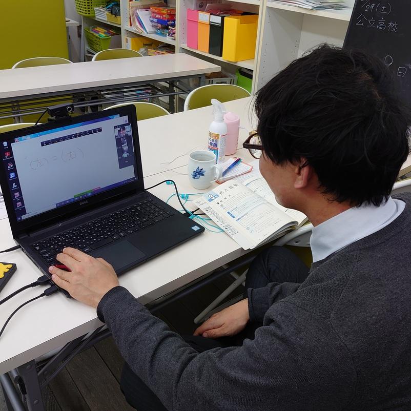 開成館アカデミーのオンライン授業はそれぞれの生徒に合わせた個別指導です。