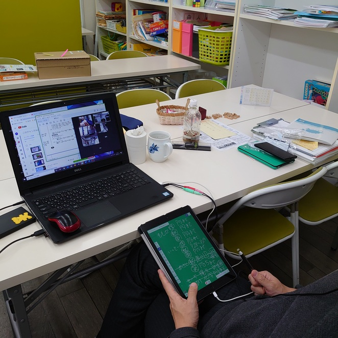 画面を共有することにより、同じ画面にある問題をお互いに書き込むことが出来るので、対面での授業と何ら変わらない指導をすることができます。